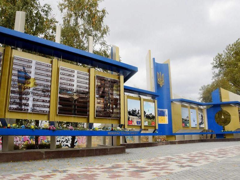 """Мемориал """"Струны памяти""""  в Николаеве будет реконструирован"""