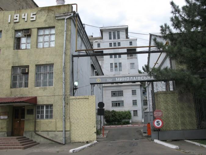 Николаевскую ТЭЦ снова попытаются продать. Начальная цена – 62,5 млн.грн.