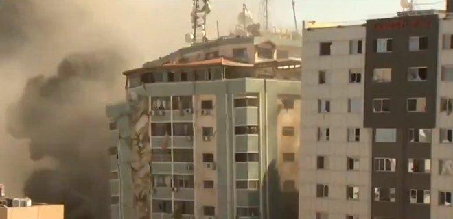 Израиль разбомбил в Газе высотку с офисами мировых СМИ (ВИДЕО)