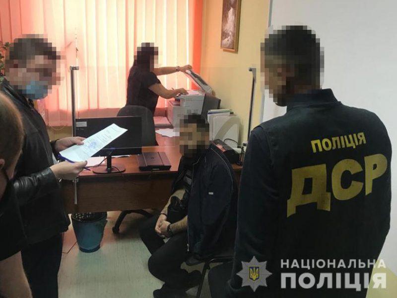 """После санкций СНБО 10 """"авторитетов"""" выдворили из страны (ФОТО)"""