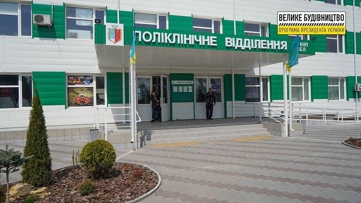 У Вознесенській багатопрофільній лікарні добігає завершення реконструкція приймального відділення (ФОТО)