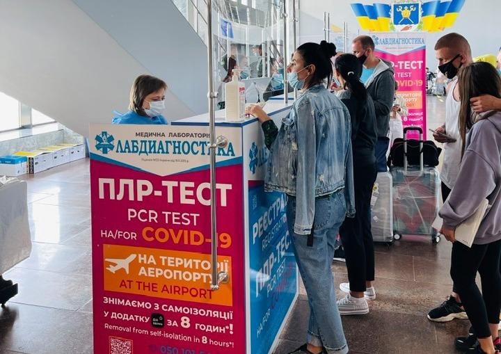 В аэропорту Николаева появился пункт сдачи ПЦР-тестов (ФОТО)