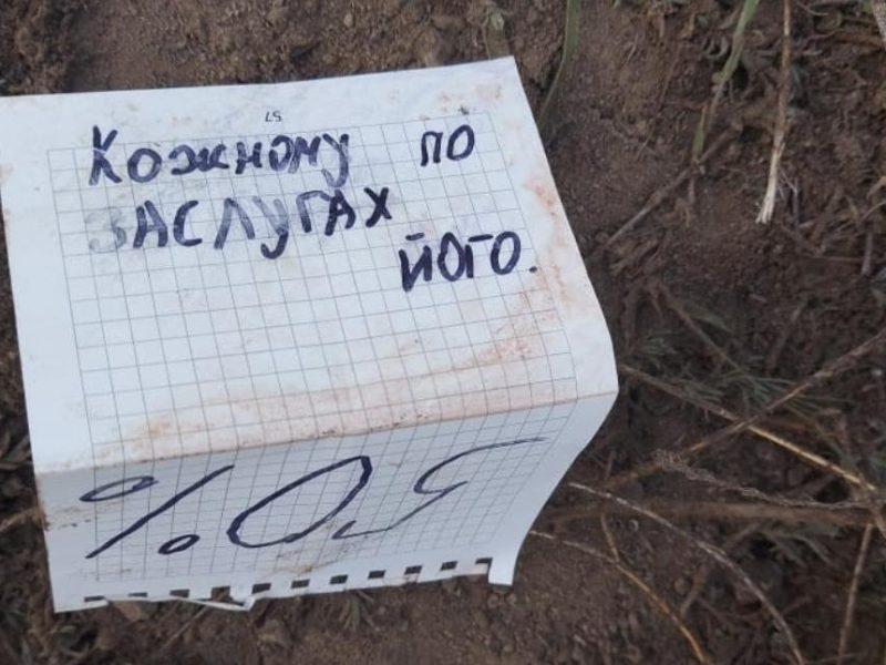 «Кожному по заслугах його»: подробности обнаружения тела военного, подозреваемого в покушении на сослуживца, в Очакове (ФОТО)