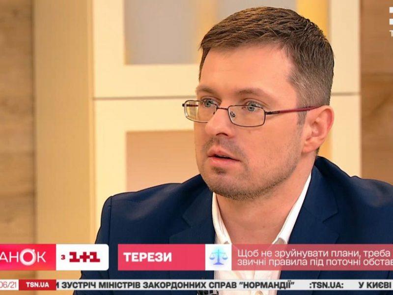 Лайт-карантин в Украине хотят продлить до конца лета (ВИДЕО)