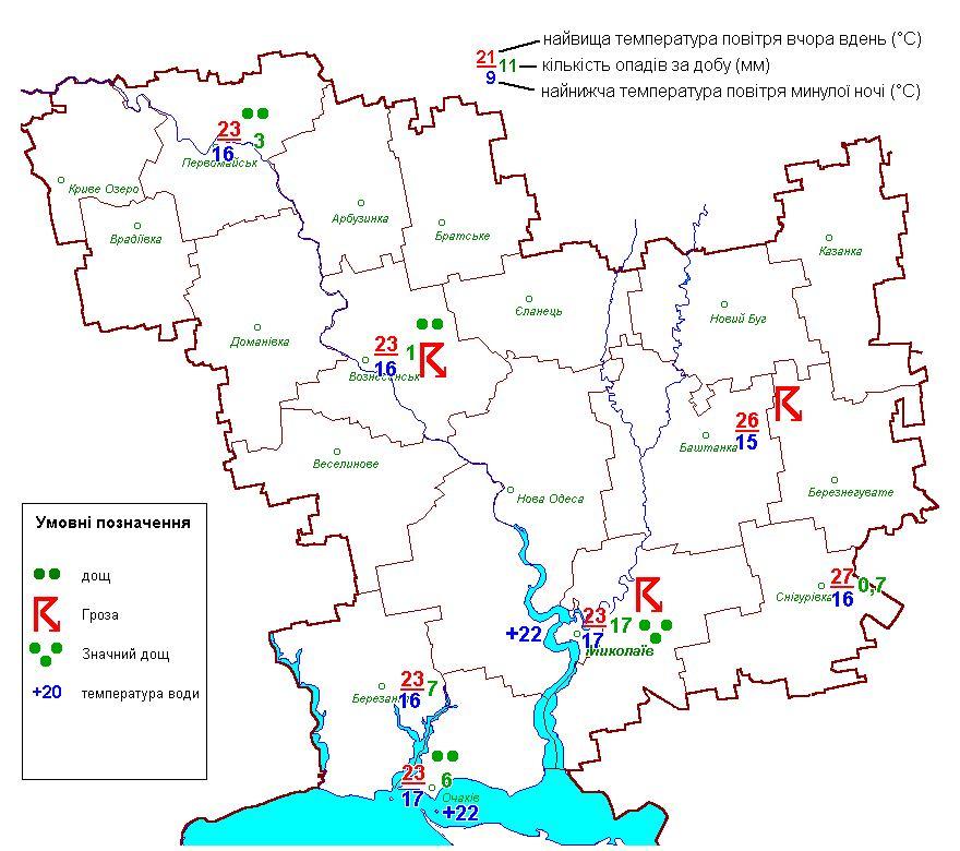 В Николаеве вчера выпало 17 мм осадков - больше всего по области (КАРТА) 1