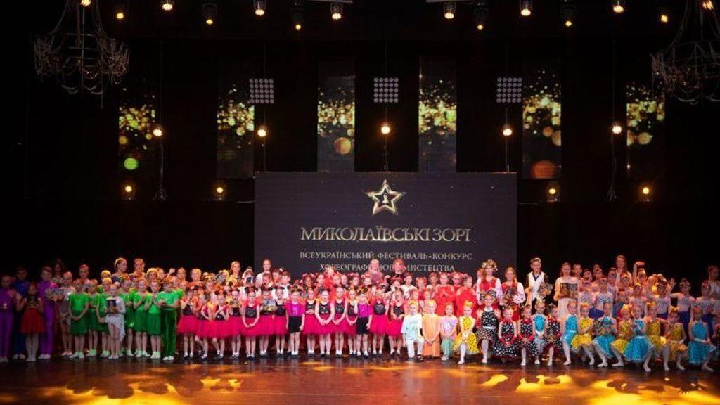 «Миколаївські зорі 2021»: Всеукраинский фестиваль-конкурс хореографического искусства собрал в Николаеве более 2 тысяч танцоров из 6 областей (ФОТО) 1
