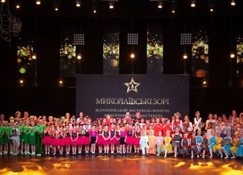 «Миколаївські зорі 2021»: Всеукраинский фестиваль-конкурс хореографического искусства собрал в Николаеве более 2 тысяч танцоров из 6 областей (ФОТО)