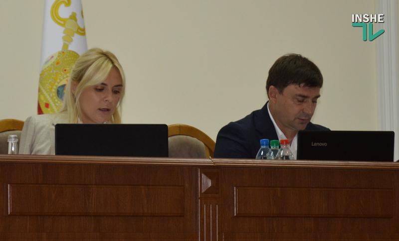 Стартовала 6-я внеочередная сессия Николаевского облсовета 1