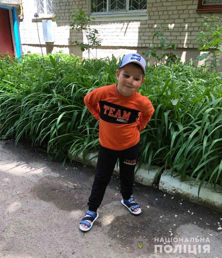 На базе отдыха в Коблево пропал 5-летний Егор Кучер (ФОТО) 1