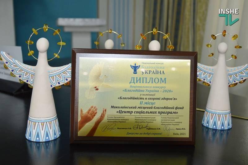 Когда награда – заслуженная: за что Центр социальных программ НГЗ чествовали на национальном уровне (ВИДЕО)
