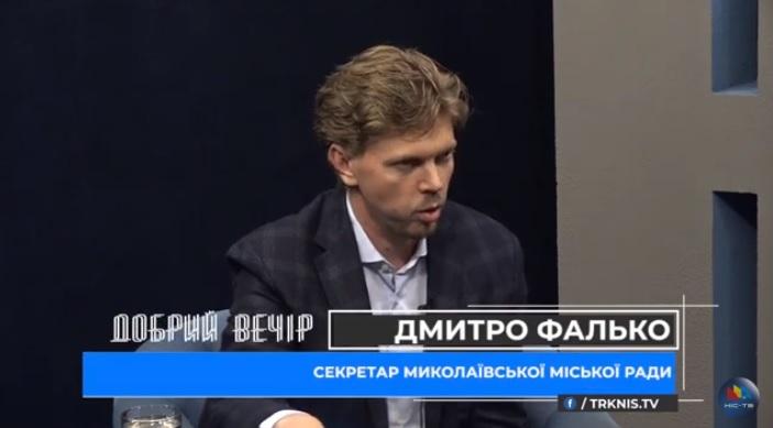 «Маргариновый скандал» в Николаеве закончился пшиком: горсовет должен выплатить 1,2 млн.грн. компенсации предприятию, обвиненному в фальсификате