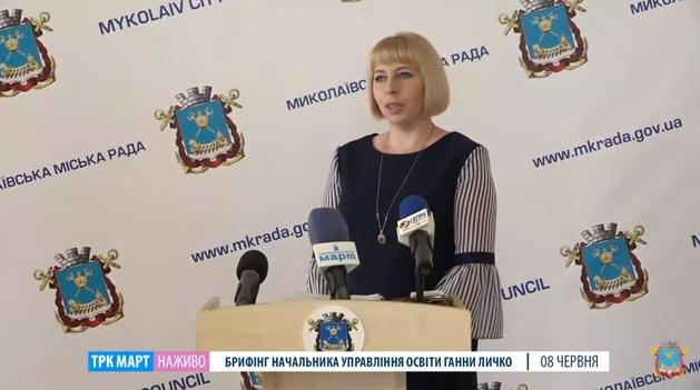 В Николаеве закрыты 5 школ из-за проблем с пожарной безопасностью