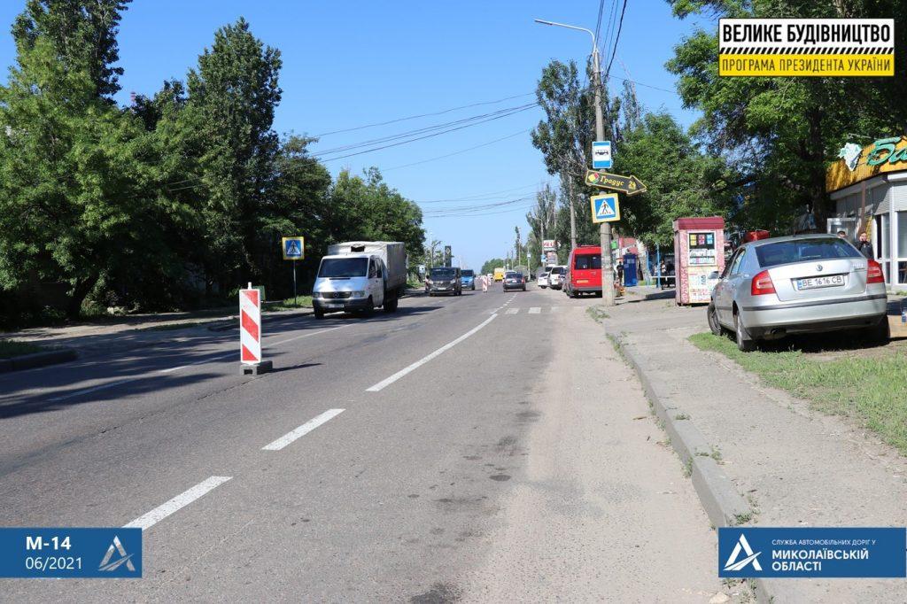 От въезда в Николаев и до Варваровского моста: начался ремонт участка автодороги М-14 (ФОТО) 1
