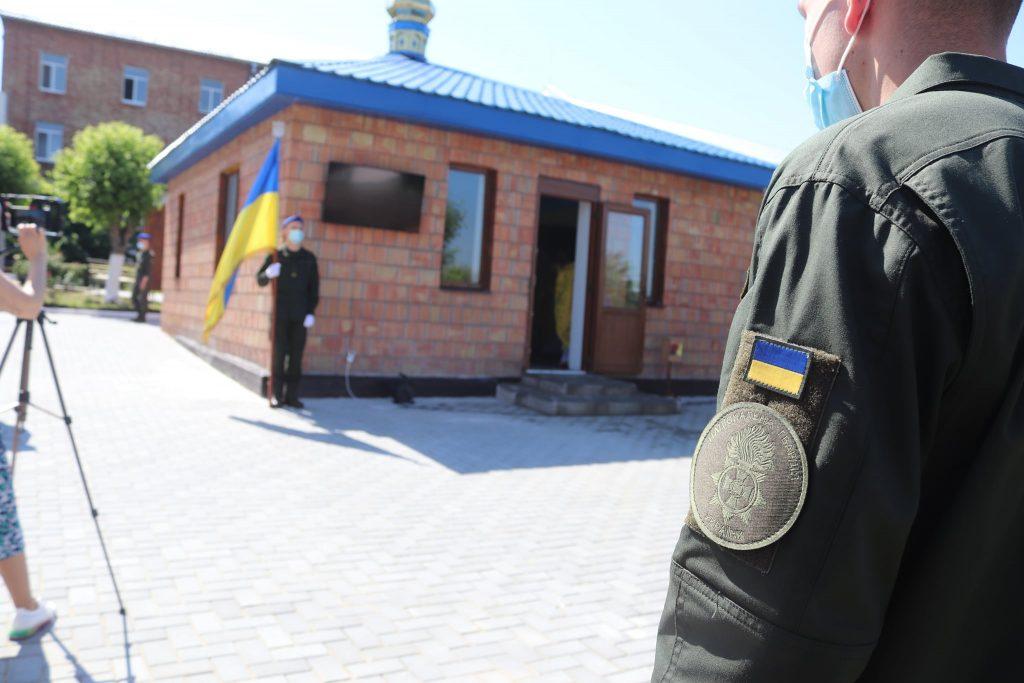 В Николаевской части Национальной гвардии Украины торжественно открыли военную часовню (ФОТО) 1