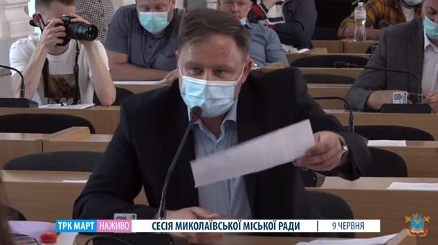Депутат Владислав Чайка попросил губернатора Николаевщины провести проверку Николаевского горсовета на предмет ограничения прав депутатов