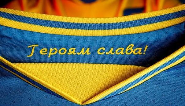 Евро-2020: что пишет пресса Нидерландов по результатам матча с Украиной