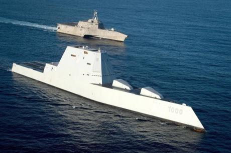 США построят крупный боевой корабль нового поколения, который станет основой их военно-морского флота