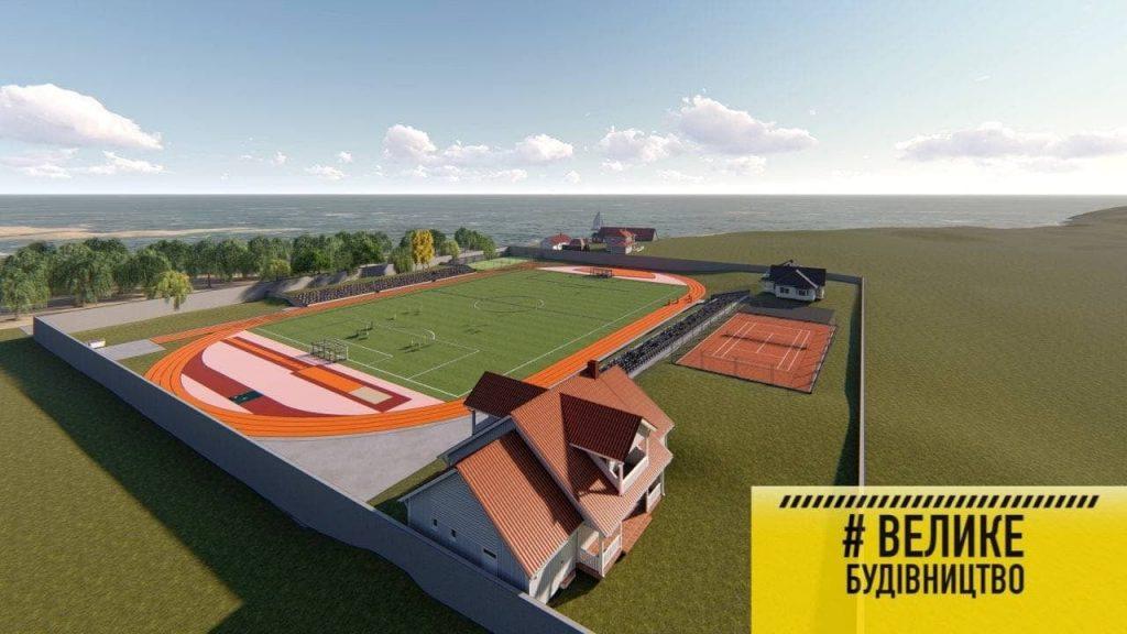 Велике Будівництво на Очаківщині: цього року реконструюватимуть стадіон «Артанія» (ФОТО) 1