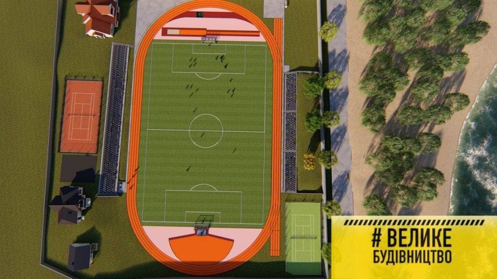 Велике Будівництво на Очаківщині: цього року реконструюватимуть стадіон «Артанія» (ФОТО) 3