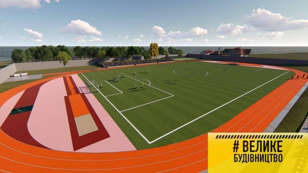 Велике Будівництво на Очаківщині: цього року реконструюватимуть стадіон «Артанія» (ФОТО) 5