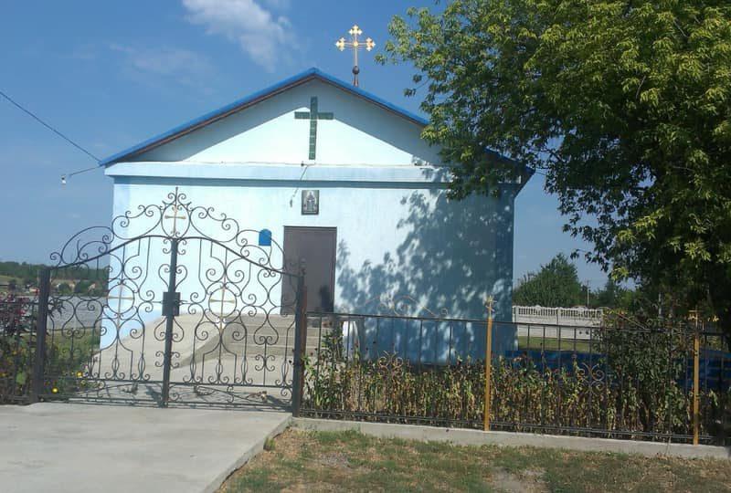 Укрпочта продала церковь Московскому патриархату (ФОТО)