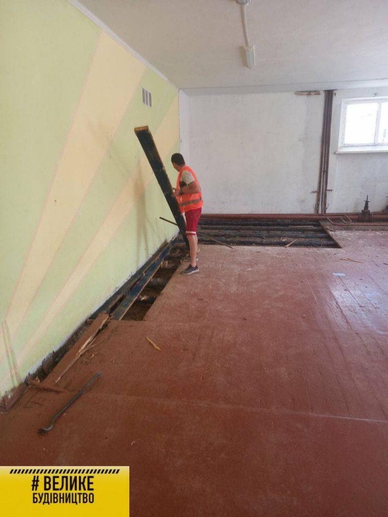 Арбузинська селищна загальноосвітня школа №2 перетвориться на місце здійснення маленьких і великих мрій 5