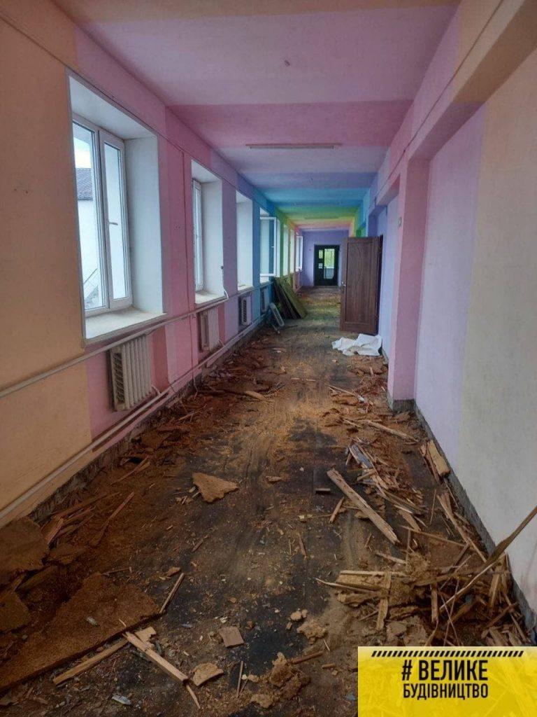 Арбузинська селищна загальноосвітня школа №2 перетвориться на місце здійснення маленьких і великих мрій 7