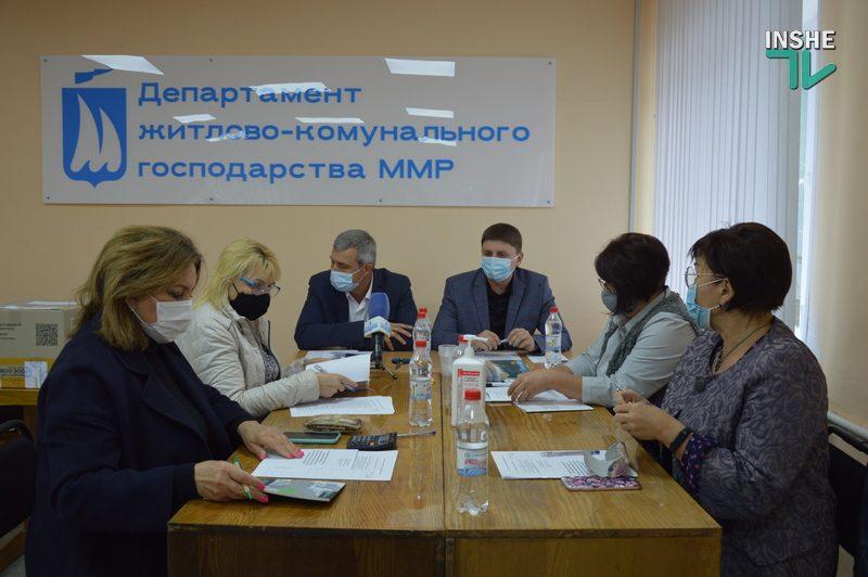 В Николаеве начался конкурс на вывоз ТБО. И уже членам конкурсной комиссии угрожали судом (ФОТО, ВИДЕО)