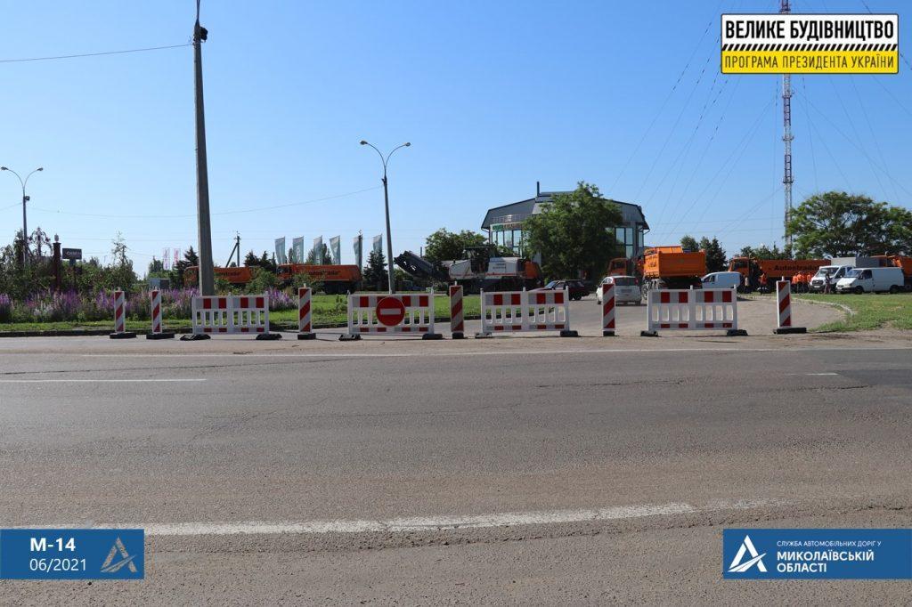 От въезда в Николаев и до Варваровского моста: начался ремонт участка автодороги М-14 (ФОТО) 3