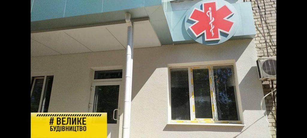 Жителі Баштанщини отримуватимуть якісну меддопомогу у реконструйованому приймальному відділенні (ФОТО) 3