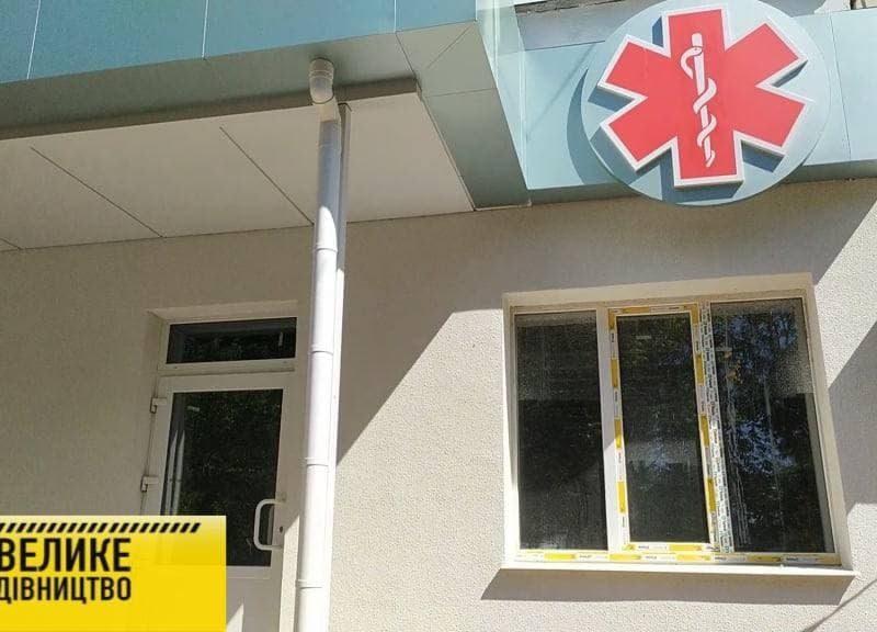 Жителі Баштанщини отримуватимуть якісну меддопомогу у реконструйованому приймальному відділенні (ФОТО)