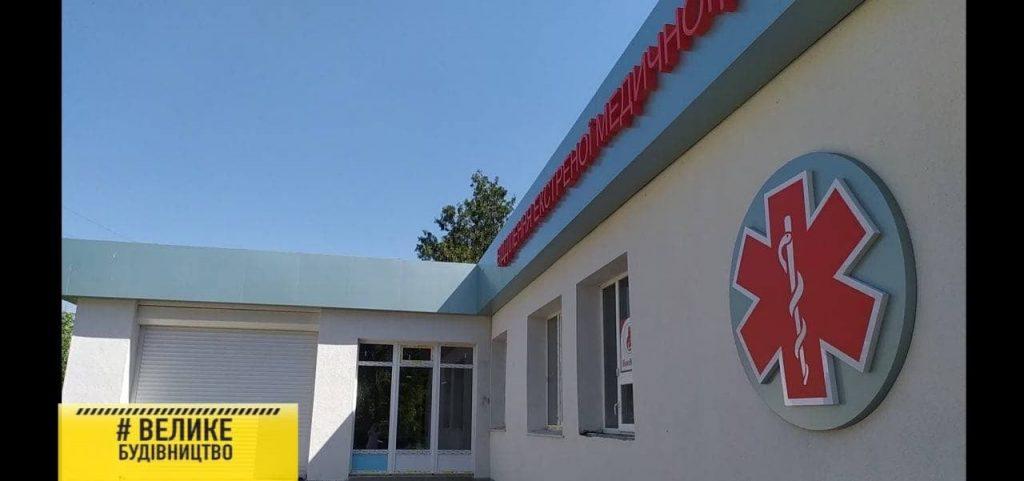 Жителі Баштанщини отримуватимуть якісну меддопомогу у реконструйованому приймальному відділенні (ФОТО) 7