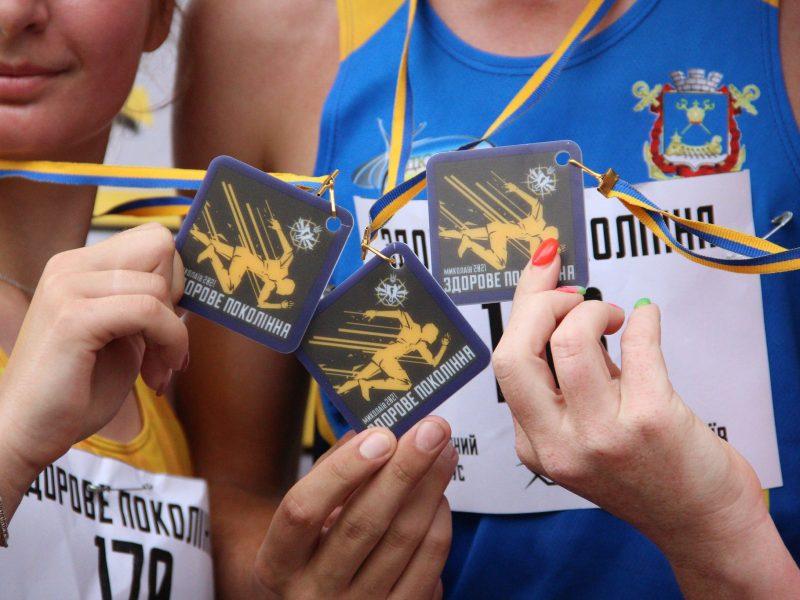 В Николаеве состоялся молодёжный спортивный забег «Здоровое Поколение» (ФОТО)