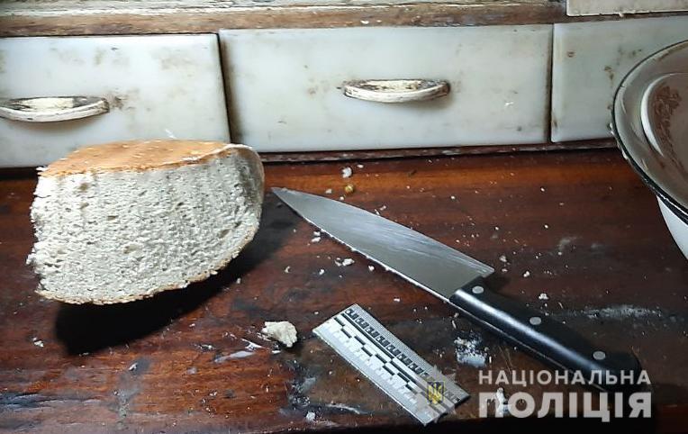 На Николаевщине женщина ударила ножом мужа – что-то не то сказал