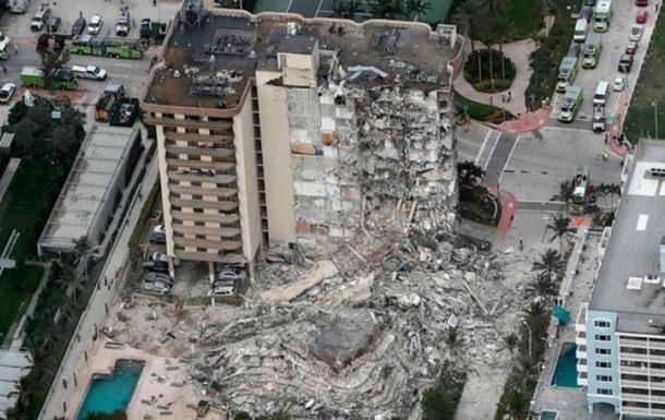 В Майами обрушился жилой дом, под завалами 99 человек (ФОТО, ВИДЕО) 1