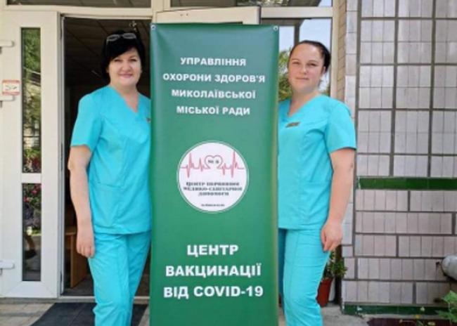 В Николаеве открыли Центр вакцинации от COVID в порядке живой очереди