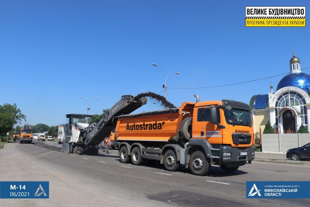От въезда в Николаев и до Варваровского моста: начался ремонт участка автодороги М-14 (ФОТО) 5