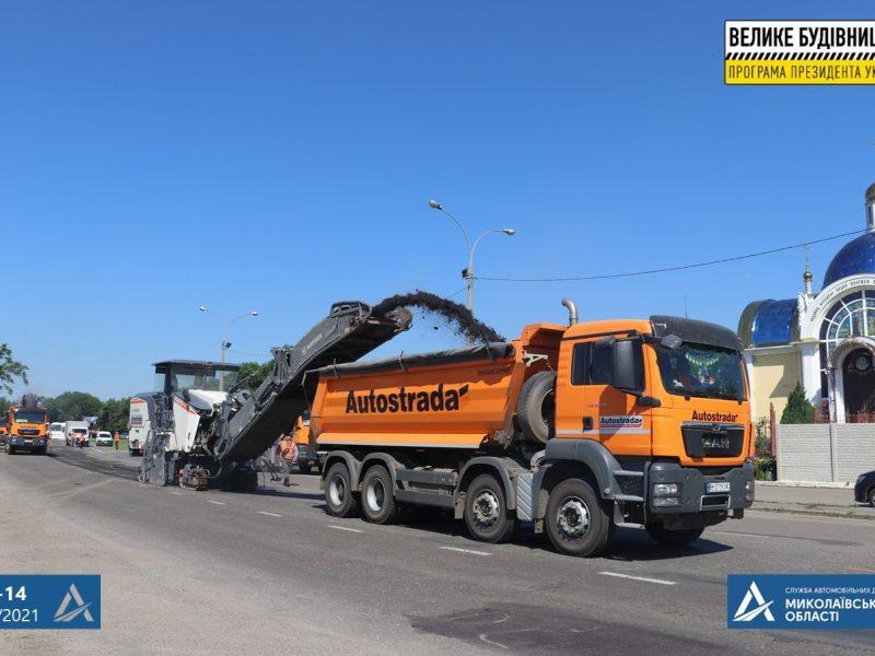 От въезда в Николаев и до Варваровского моста: начался ремонт участка автодороги М-14 (ФОТО)