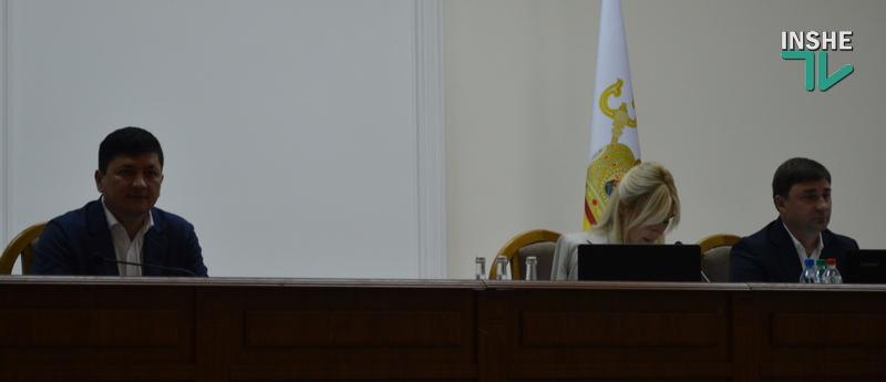 Стартовала 6-я внеочередная сессия Николаевского облсовета 5