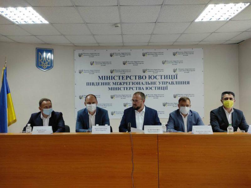 Южное межрегиональное управление Минюста переезжает в Николаев – известен адрес (ФОТО)