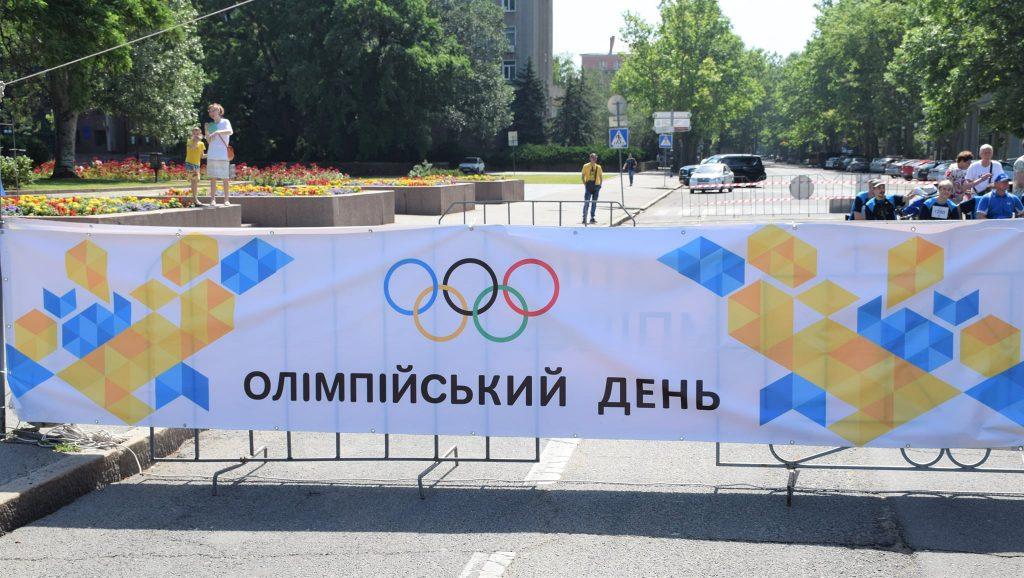 В Николаеве почти 1000 горожан приняли участие в забеге в честь «Олимпийского дня» (ФОТО) 5