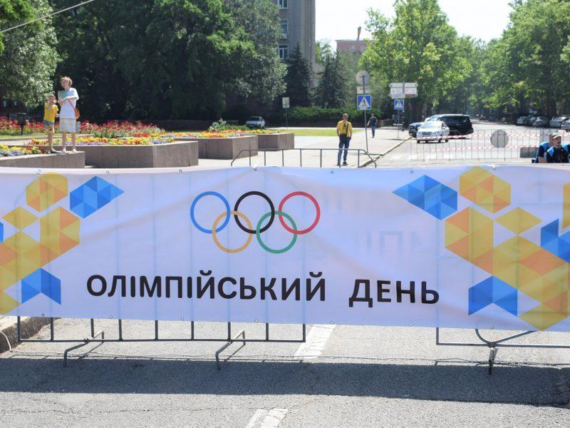 В Николаеве почти 1000 горожан приняли участие в забеге в честь «Олимпийского дня» (ФОТО)