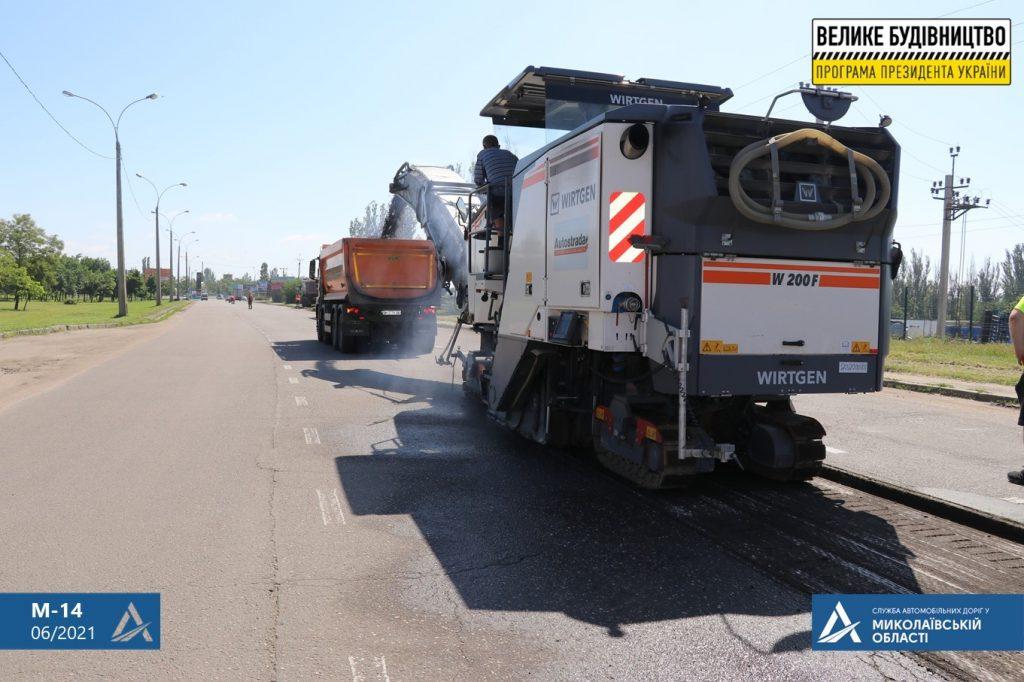 От въезда в Николаев и до Варваровского моста: начался ремонт участка автодороги М-14 (ФОТО) 7