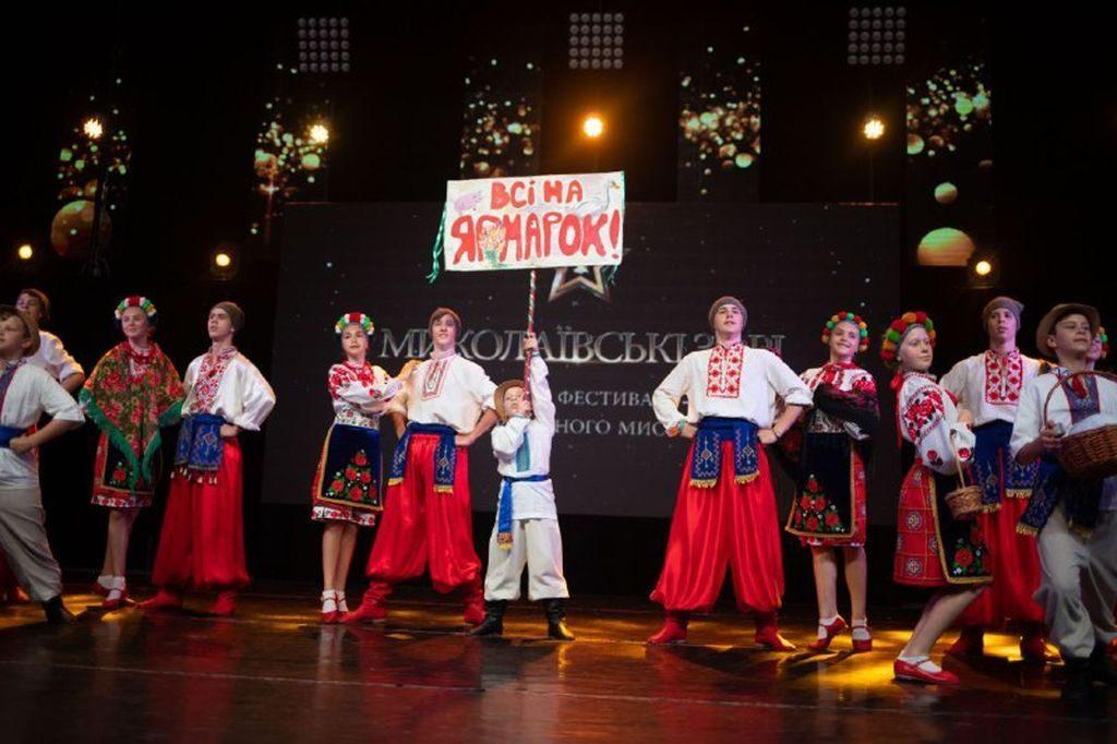 «Миколаївські зорі 2021»: Всеукраинский фестиваль-конкурс хореографического искусства собрал в Николаеве более 2 тысяч танцоров из 6 областей (ФОТО) 9