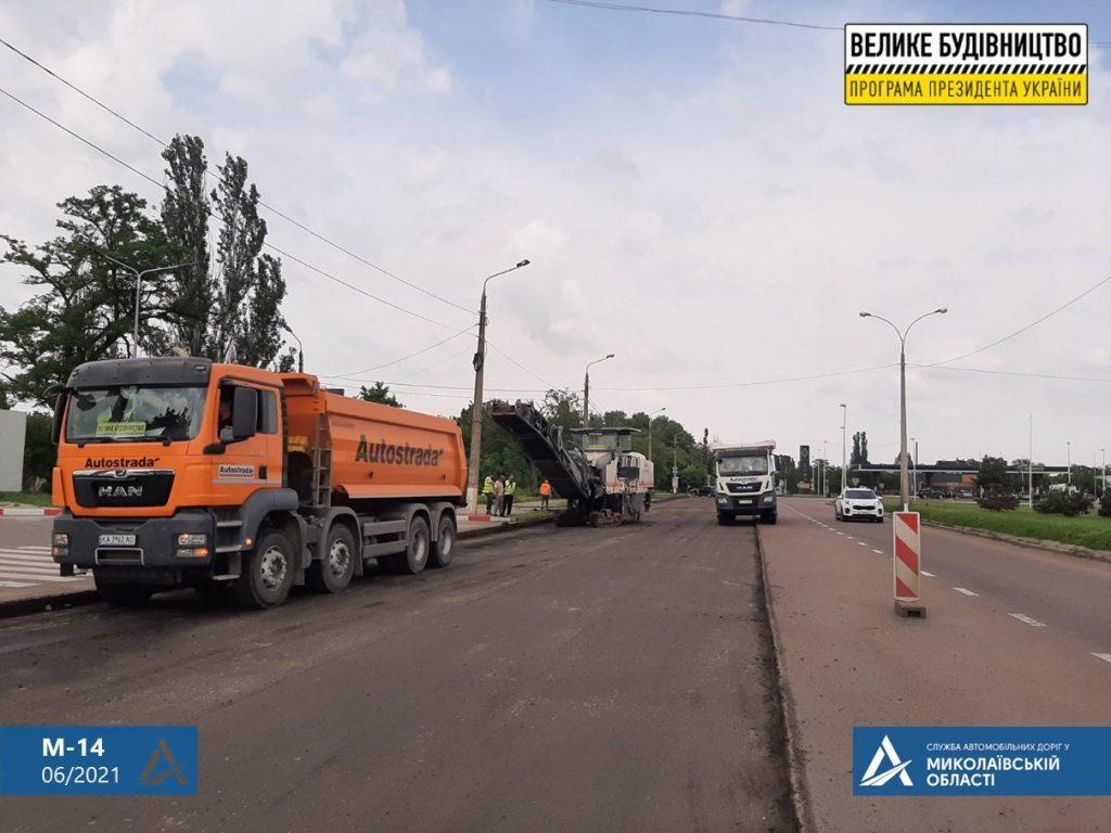 Ремонт госдорог в Николаеве. По Варваровке передвигаться стало проще (ФОТО) 9
