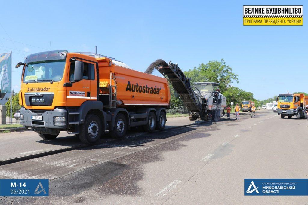 От въезда в Николаев и до Варваровского моста: начался ремонт участка автодороги М-14 (ФОТО) 9