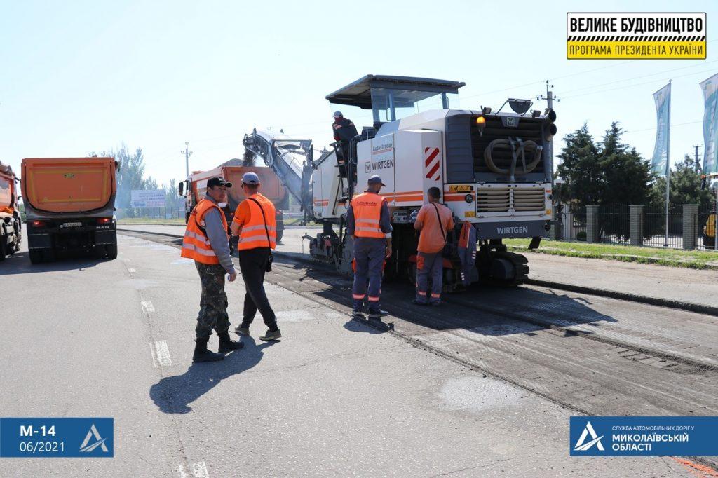 От въезда в Николаев и до Варваровского моста: начался ремонт участка автодороги М-14 (ФОТО) 11
