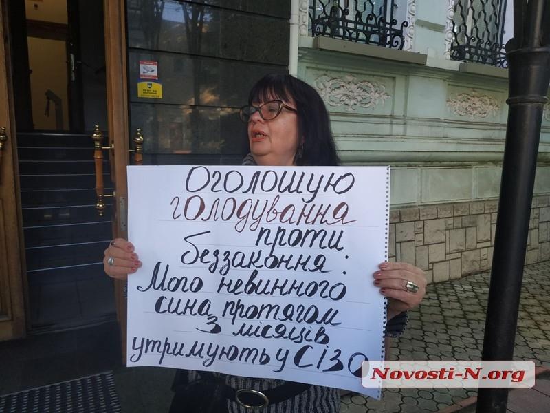 В Николаеве мать подозреваемого объявила голодовку, чтобы встретиться с областным прокурором
