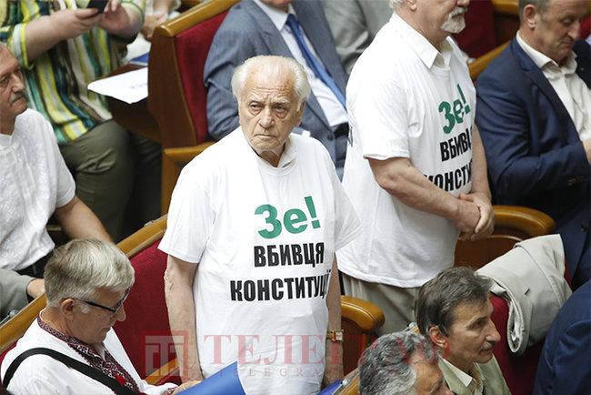 """Зеленского в Раде встретили надписью """"Зе! Убийца Конституции"""" (ФОТО)"""