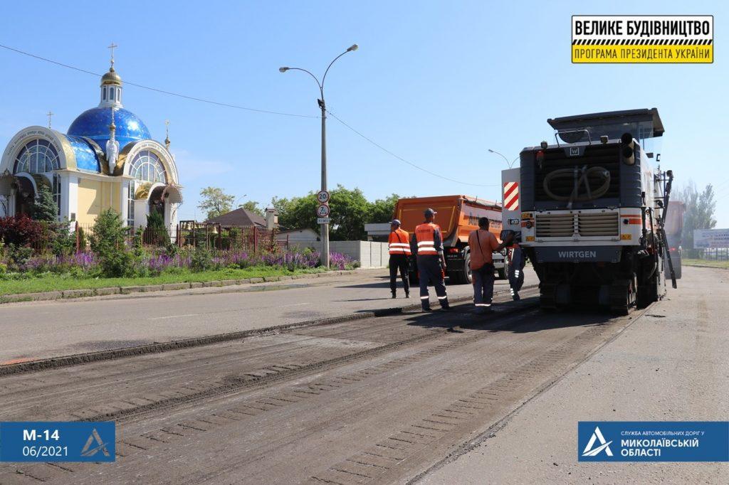 От въезда в Николаев и до Варваровского моста: начался ремонт участка автодороги М-14 (ФОТО) 13